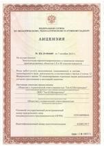 ООО ТагАЗ Интернешэнл 1