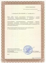 ООО ТагАЗ Интернешэнл 2