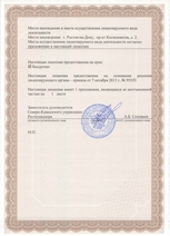 ООО ТагАЗ Интернешэнл 3