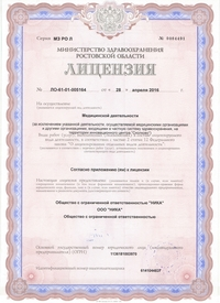 ООО НИКА 1