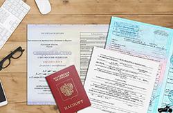 Документы для получения получение транспортной лицензии
